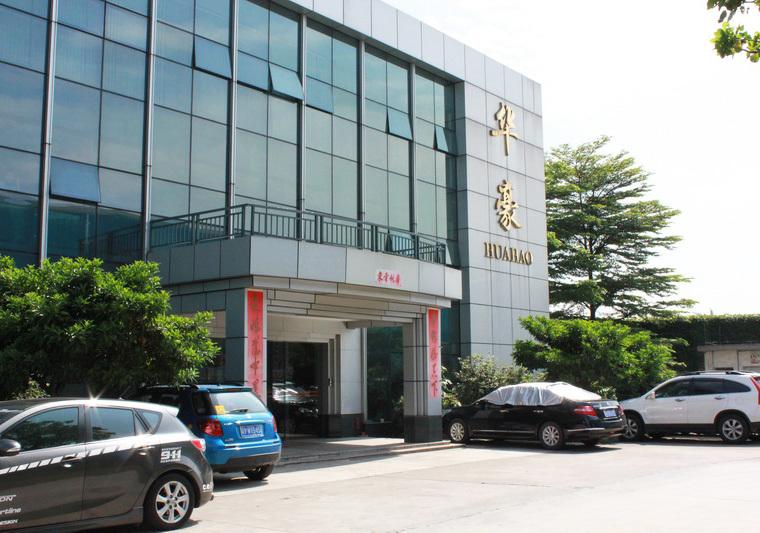 Huahao Aluminum Profiles Company
